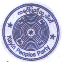 10._Karen_Peoples_Party_logo